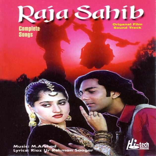 Haye O Merii Jann Song: Raja Sahib (Pakistani Film Soundtrack) By Arshad Mehmood