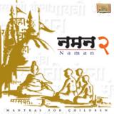 Download lagu Rekha Bhardwaj - Deep Poojanam