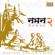 Deep Poojanam - Rekha Bhardwaj