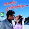 Aananda Poonkaatrae Aananda Poonkaatrae Original Motion Picture Soundtrack