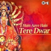 Hum Aaye Hain Tere Dwar