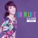 So In Love - Ella Koon