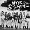 After School - 첫사랑(First Love)