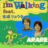 I'm Walking feat. 吉成リョウタ - Single ジャケット写真