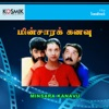 Minsara Kanavu Original Motion Picture Soundtrack