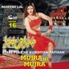 Tere Pyar Ne Kundiyan Paiyaan Mujra Hi Mujra Vol 16