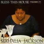Mahalia Jackson - Summertime / Sometimes I Feel Like a Motherless Child