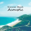 Summer Beach Acoustic ジャケット写真