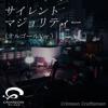 Silent Majority (Music Box Ver. Originally Performed By Keyakizaka46) - Crimson Craftsman