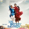 Nil Battey Sannata (Original Motion Picture Soundtrack)