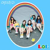 여자친구 The 1st Album 'LOL'