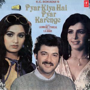 Laxmikant-Pyarelal - Pyar Kiya Hai Pyar Karenge (Original Motion Picture Soundtrack)