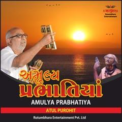 Atul Purohit