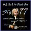 Cantata No. 41, ''Jesu, nun sei gepreiset'' - BWV 41 - EP - Shinji Ishihara