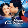 Jahan Jaaeyega Hamen Paaeyega Original Motion Picture Soundtrack EP