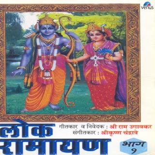 Jaywant Kulkarni on Apple Music
