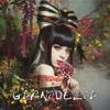 Yakusoku - Promise Code- - EP - GARNiDELiA