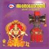 Aathoporandi Chinthu Pattukal