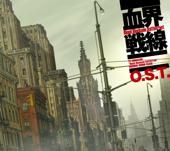 TVアニメ「血界戦線」(オリジナル・サウンドトラック)