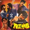 Tezaab (Original Motion Picture Soundtrack)