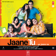 Jaane Tu... Ya Jaane Na (Original Motion Picture Soundtrack) - A. R. Rahman - A. R. Rahman