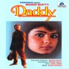 Daddy Original Motion Picture Soundtrack EP