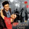 Khoya Khoya Chand (Original Motion Picture Soundtrack)