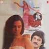 Ek Naya Rishta (Original Motion Picture Soundtrack) - EP