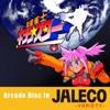 Ryusei Janshi Kirara Star (Ac) - Clarice Disc