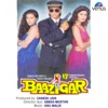 Baazigar (Original Motion Picture Soundtrack)