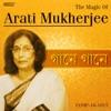 Ganey Ganey The Magic of Arati Mukherjee