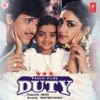 Duty (Original Motion Picture Soundtrack)