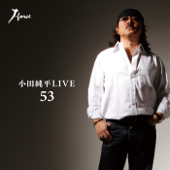 小田純平LIVE 「53」 Disc1