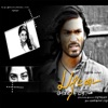 Parattai Engira Azhagu Sundaram Original Motion Picture Soundtrack EP