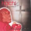 Hachi - Gospel Reggae (feat. The B7 Gospel Band) artwork