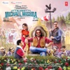 The Legend of Michael Mishra (Original Motion Picture Soundtrack)