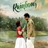 Rainbow Four Malayalam Song feat Vijay Yesudas Single