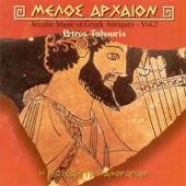 Petros Tabouris - Enkomion by Symonides