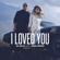DJ Sava - I Loved You (feat. Irina Rimes) [Radio Edit]