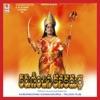 Karuninchina Kanaka Durga