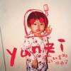 彩虹金剛 - EP - Yanzi Sun