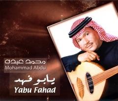 يابو فهد