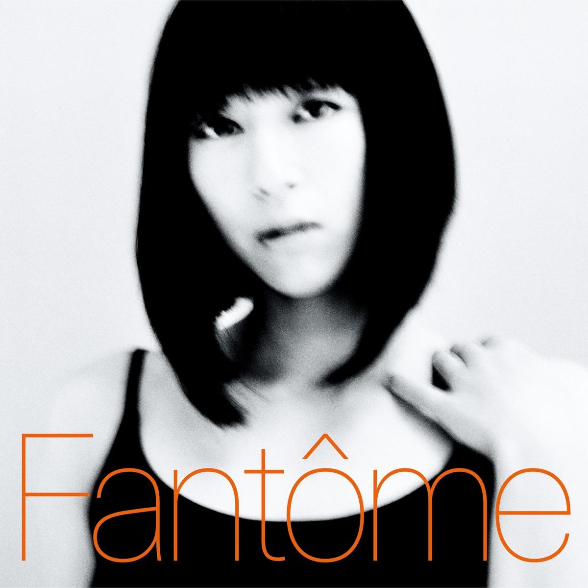 Fantôme Utada Hikaru CD cover