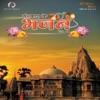 Sanskar Ke Bhajan, Vol. 9