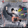 Mr Nookayya Original Motion Picture Soundtrack