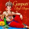 Ganpati Aayo Bapa