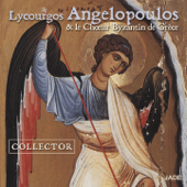 Lycourgos Angelopoulos Collector