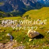 FIGHT WITH LOVE - Single ジャケット写真