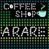 コーヒー・ショップ - Single ジャケット写真