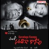 Saradaga Kasepu Original Motion Picture Soundtrack EP